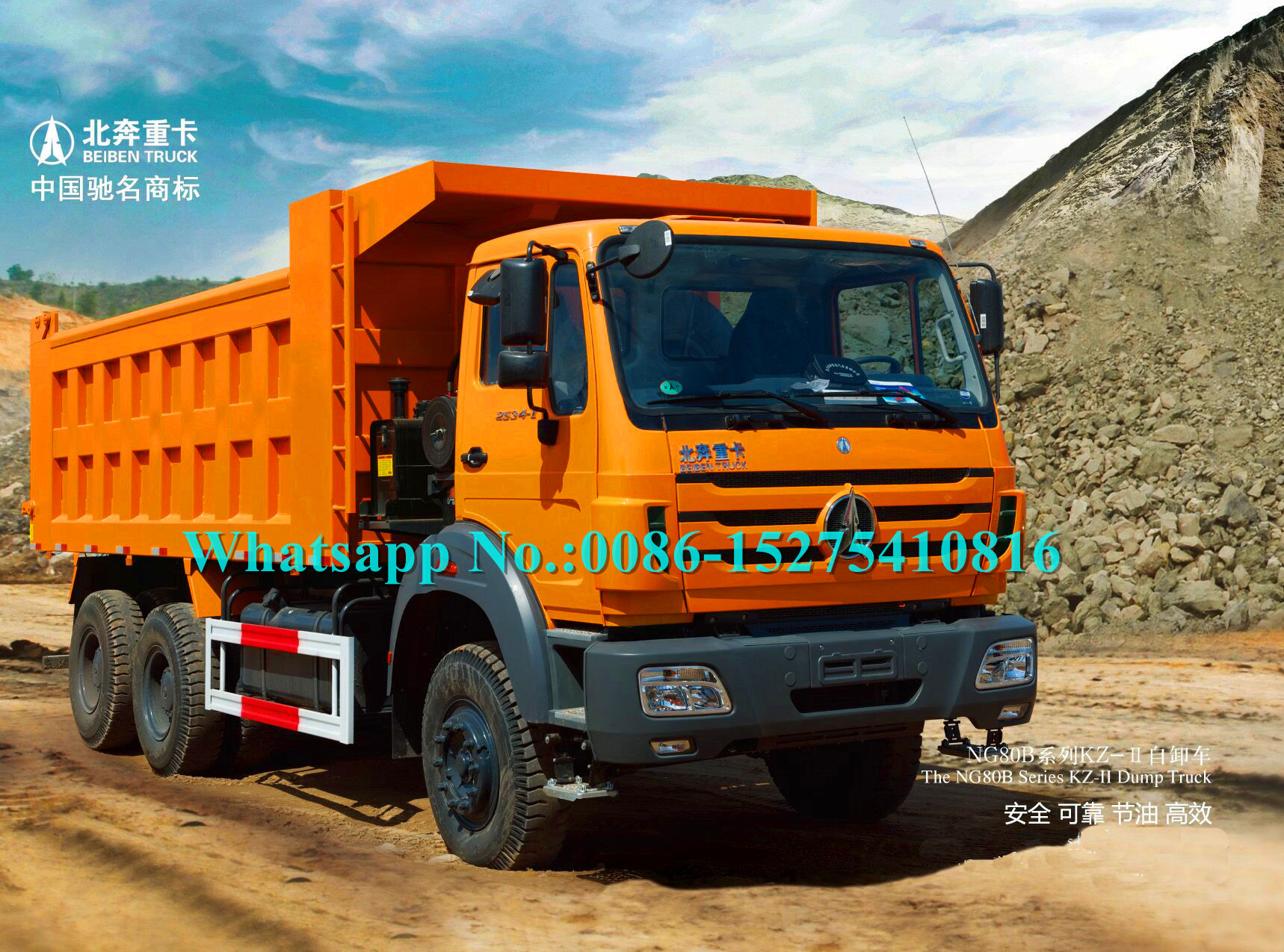 Beiben 2634K 340HP Heavy Duty Dump Truck 6x4 10 Wheeler LHD Strong Off Road Performance